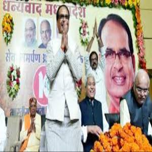 MP CM Shivraj Singh Chouhan rolls out red carpet for US firms in the state